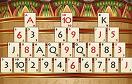 埃及紙牌遊戲 / 埃及紙牌 Game