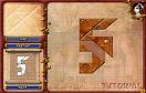 燕燕的古風七巧板遊戲 / 燕燕的古風七巧板 Game