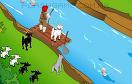 牧羊人過河遊戲 / 牧羊人過河 Game