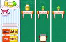 運動食品店遊戲 / 運動食品店 Game