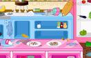 清理廚房餐廳遊戲 / 清理廚房餐廳 Game