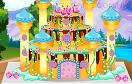 公主的城堡蛋糕3遊戲 / 公主的城堡蛋糕3 Game