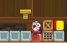 原來小偷是這貨加強版遊戲 / 原來小偷是這貨加強版 Game