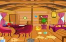 逃出樹屋遊戲 / Tree House Escape Game