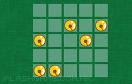 喜羊羊考記憶遊戲 / 喜羊羊考記憶 Game