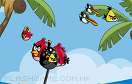 拯救憤怒的小鳥遊戲 / 拯救憤怒的小鳥 Game