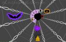 巫師隧道遊戲 / 巫師隧道 Game
