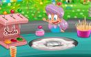 兒童節小攤遊戲 / 兒童節小攤 Game