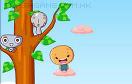 跳躍上百層遊戲 / Jump Jump Game Game