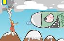 街頭霸王螺旋機遊戲 / Super Ryucopter Game