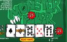 紙牌賭博遊戲 / 紙牌賭博 Game