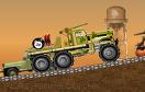 卡車運炸彈修改版遊戲 / 卡車運炸彈修改版 Game