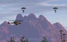 直升機空戰遊戲 / Chopper Assault Game
