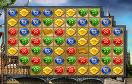 環遊世界80天遊戲 / 環遊世界80天 Game