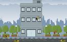 辦公室保衛戰遊戲 / Office Rush Game