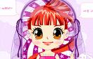 打扮小美女遊戲 / Make-up Box Game
