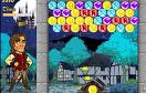 城堡徽章遊戲 / 城堡徽章 Game