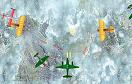 空戰來襲遊戲 / 空戰來襲 Game