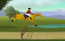 障礙賽馬遊戲 / 障礙賽馬 Game