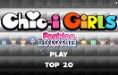 女孩對對碰遊戲 / Chic-i Girls - Fashion Diamante Game