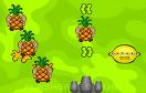 入侵的變異水果遊戲 / 入侵的變異水果 Game
