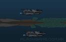 潛水艇探險遊戲 / 潛水艇探險 Game