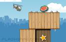 直升機飛躍障礙遊戲 / 直升機飛躍障礙 Game