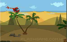 高空滑翔機遊戲 / G.I. S.C.H.M.O Game