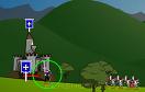 統領城堡修改版遊戲 / 統領城堡修改版 Game