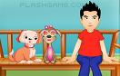 約會戀愛的小狗遊戲 / 約會戀愛的小狗 Game