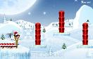 憤怒的小鳥太空聖誕版遊戲 / 憤怒的小鳥太空聖誕版 Game