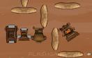 石器時代泊車遊戲 / 石器時代泊車 Game