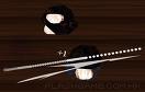 切割蘑菇遊戲 / 切割蘑菇 Game