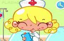 護士小姐偷懶遊戲 / Nurse Slacking Game