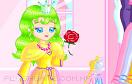 美麗小公主遊戲 / 美麗小公主 Game