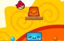 憤怒的小鳥與彩色方塊遊戲 / 憤怒的小鳥與彩色方塊 Game