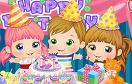寶貝的生日派對遊戲 / 寶貝的生日派對 Game