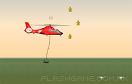直升機海上救援遊戲 / 直升機海上救援 Game