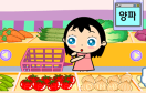 美少女去買菜遊戲 / 美少女去買菜 Game
