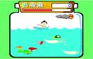 釣魚魚遊戲 / Fishing Game