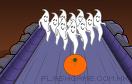 萬聖節保齡球遊戲 / Halloween Bowling Game