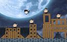 憤怒的小狗修改版遊戲 / 憤怒的小狗修改版 Game