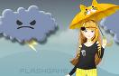 下雨了遊戲 / Rainy Day Makeover Game