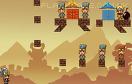 飛鏢王修改版遊戲 / 飛鏢王修改版 Game