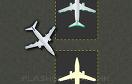 飛機場停飛機遊戲 / 飛機場停飛機 Game