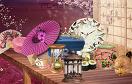 日本古典小屋遊戲 / 日本古典小屋 Game