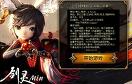 劍靈Min正式版1.49遊戲 / 劍靈Min正式版1.49 Game