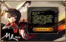 劍靈Min正式版1.3遊戲 / 劍靈Min正式版1.3 Game