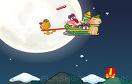 聖誕悠嘻猴遊戲 / 聖誕悠嘻猴 Game