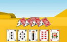 紙牌疊城堡遊戲 / 紙牌疊城堡 Game
